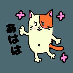 [LINEスタンプ] ネコな暮らし (1)