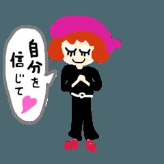 EKOガールの1日②
