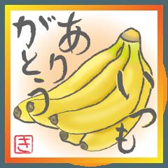 絵手紙風スタンプ【き】印バージョン