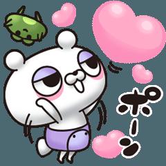 くまくま2(LOVE編)
