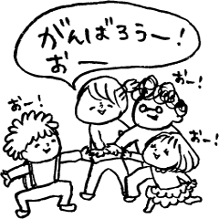 [LINEスタンプ] りんごむし家族のスタンプ (1)