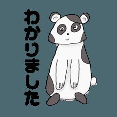 【ヘタカワ動物】毎日使うスタンプ(敬語)