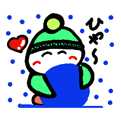 冬を楽しむカブ太郎!