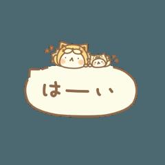 [LINEスタンプ] ねこにゃいおんのふきだし (1)