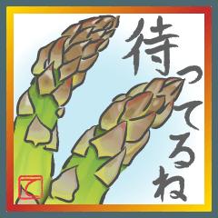 絵手紙風スタンプ【て】印バージョン