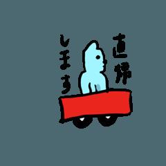 青クマの社会人スタンプ