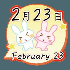 2月23日記念日うさぎ