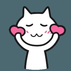 かわいい猫, スム (E)