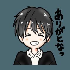 男の子スタンプ〜黒髪ショートVER〜