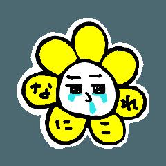花粉症の人の為の花のスタンプ