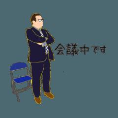 ビジネスマンの使える毎日スタンプ 丁寧語2