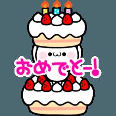 【動く!】しろぽんのお誕生日おめでとう★