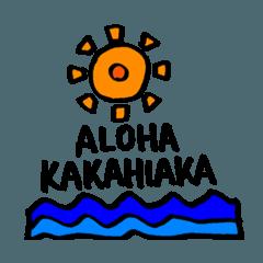 ハワイ語のシンプルスタンプ