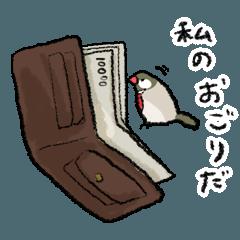 文鳥スタンプ 7
