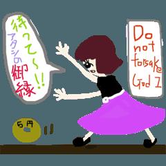 [LINEスタンプ] 自由気ままなWAKOガール。 (1)