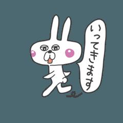 [LINEスタンプ] へそウサギ (1)