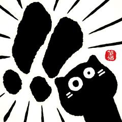 筆猫で伝えよう!!! よく使う!! 2