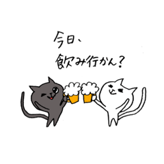 コウちゃん&サッちゃん