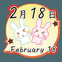 2月18日記念日うさぎ