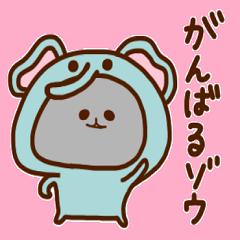 みじめちゃんと恨みちゃん(ダジャレ編)
