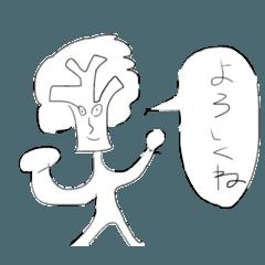 しゃべるブロッコリー