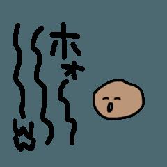 オタクのお芋ちゃん