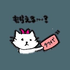 [LINEスタンプ] 港区ねこ (1)
