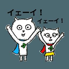 青マフたまちゃん&赤マフマリちゃん1
