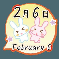 2月6日記念日うさぎ