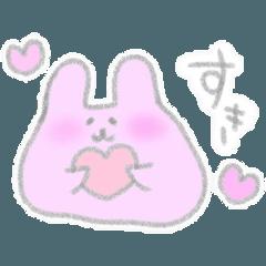 [LINEスタンプ] もちうさの気持ちを届けるすたんぷ (1)