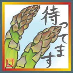 絵手紙風スタンプ【敬語】バージョン