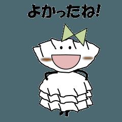 餃子お嬢さん<ドレスver.>