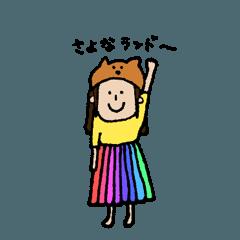 [LINEスタンプ] あいちゃん3♡ (1)