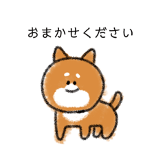 犬に特化したスタンプ(使いやすい)
