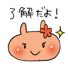 [LINEスタンプ] 即レスに使える♪陽気なオニィちゃん (1)