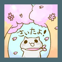 きりんとその仲間たち(春Ver)