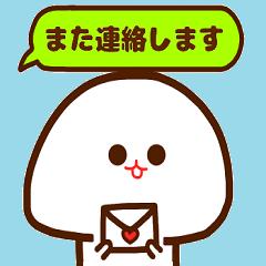 [LINEスタンプ] 見やすく使いやすい!みじめと恨み (1)