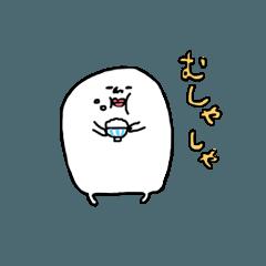 [LINEスタンプ] ましゅもん 2 (1)