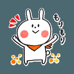 [LINEスタンプ] 気持ちを伝える❤可愛いうさぎさんスタンプ (1)