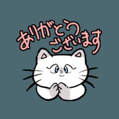 [LINEスタンプ] しろネコとサバトラのスタンプ (1)