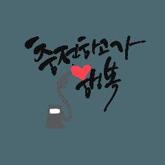 Heelang 韓国語ごあいさつ