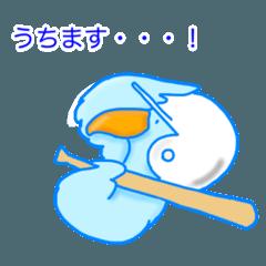 野球少年コウちゃんとコウちゃんおかあさん
