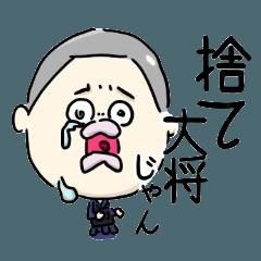 ヘタレ剣道2