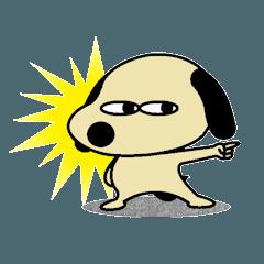 [LINEスタンプ] 犬ですけど!? (1)