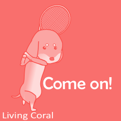Living Coralスタンプ