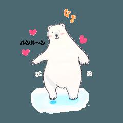 [LINEスタンプ] 白井熊之丞 BASIC stamp (1)