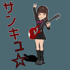 無名のエレキギター女子1