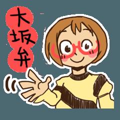 ひなたのアトリエ 大阪弁