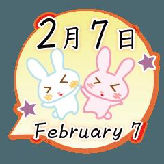 2月7日記念日うさぎ