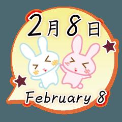 2月8日記念日うさぎ